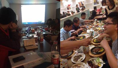 2016年上海厂部技术学习