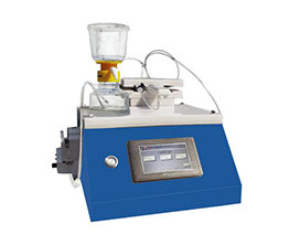 MINI实验室切向流膜分离系统