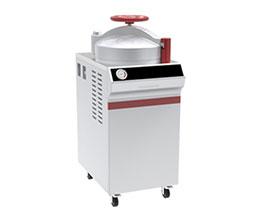 BXM-100VE立式压力蒸汽灭菌器